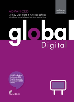 GLOBAL ADVANCED DIGITAL MULTIPLE USER LICENCE