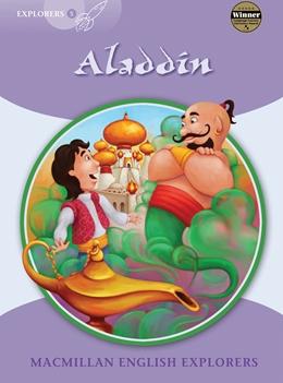 ALADDIN (LEVEL 5)