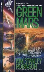 GREEN MARS (MARS TRILOGY)