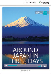 C.D.E.I.R. HIGH BEGINNING - AROUND JAPAN IN THREE DAYS (BOOK WITH ONLINE ACCESS)