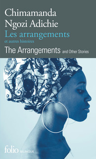 BILINGUE-LES ARRANGEMENTS ET AUTRES HISTOIRES/THE ARRANGEMENTS AND OTHER STORIES
